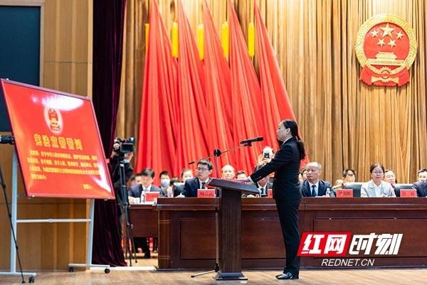 李湘银全票当选南岳区人民法院院长