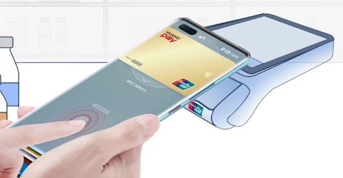 Huawei Pay:支持130+银行、4000万+商户,用户数超1750万