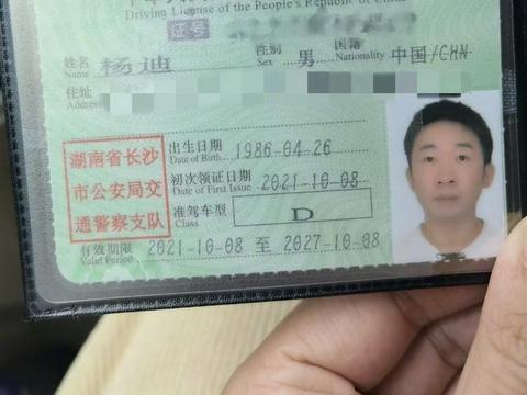 张艺兴因耕地考拖拉机证,杨迪晒三轮车证