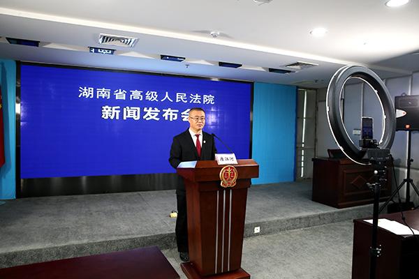 """湖南高院严防""""纸面服刑"""":推进减刑、假释案件实质化审理"""