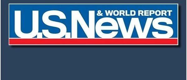 刚刚,2022USNews世界大学排名重磅发布!哈佛夺魁,清北连续四年上升!