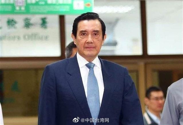 涉中国国民党党产案一审被判无罪 马英九吁台湾人民看清民进党用司法搞政治追杀