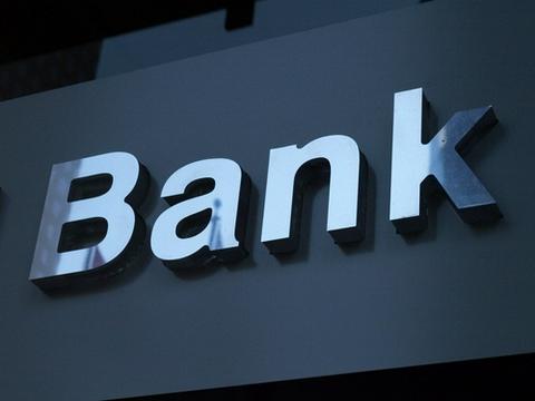 中国银行(03988.HK)伦敦分行拟发行3年期可持续性再挂钩美元票据