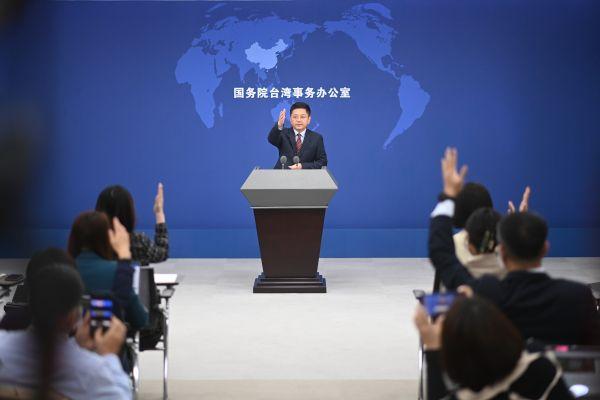 国台办:民进党当局胆敢铤而走险,必将遭致灭顶之灾