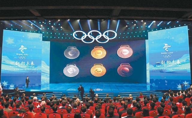 北京冬奥会和冬残奥会的奖牌设计蕴含何种理念?灵感来源何处?