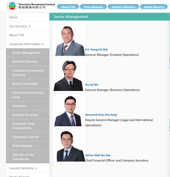 """曾志伟出任TVB高层 多项举措应对""""人才危机"""""""