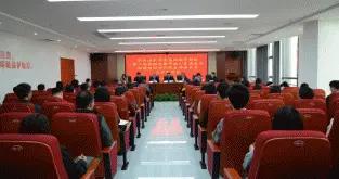 山东省生态环境厅党组第二巡察组进驻省生态环境规划院开展政治巡察