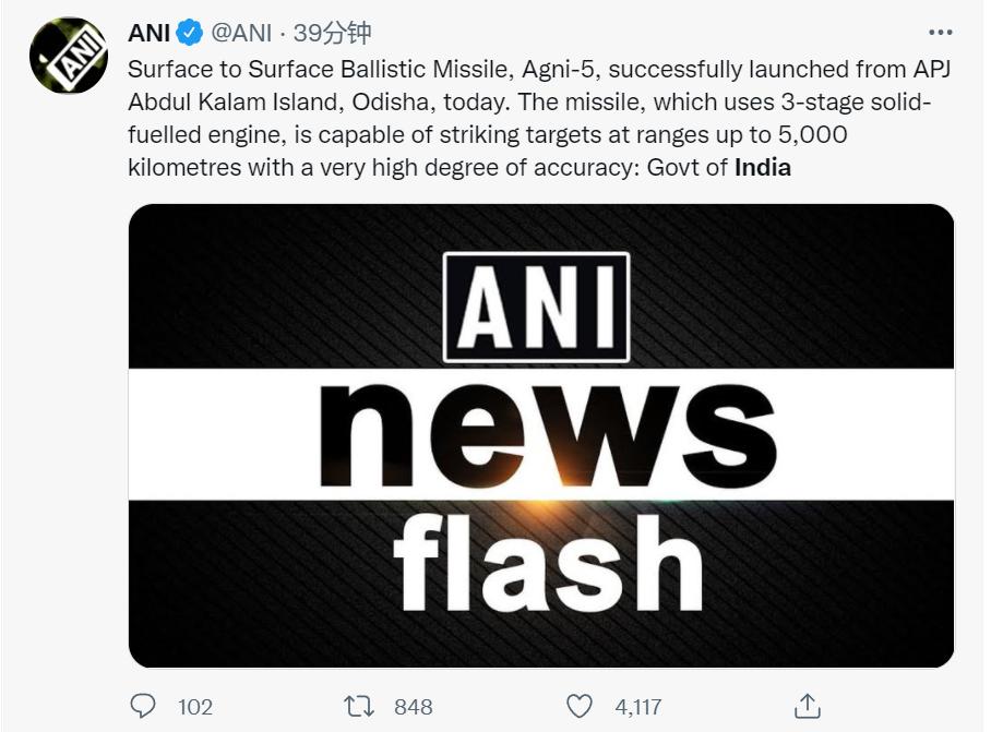 印度试射洲际导弹