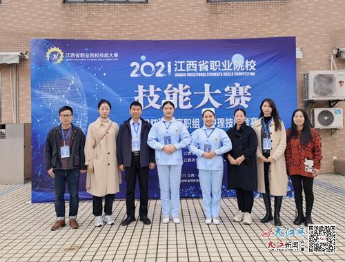宜春职业技术学院在省职业院校护理技能大赛中荣获佳绩(图)