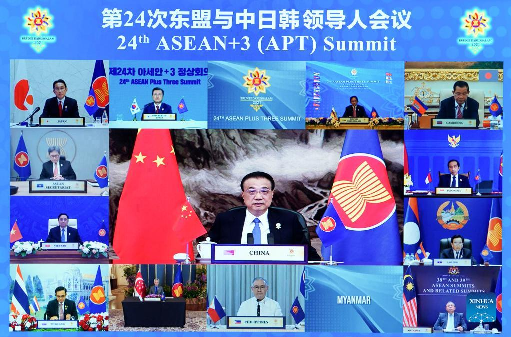 China, Brunei call for RCEP's early entry into force