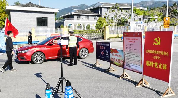 党史学习教育贵州系列报道之八