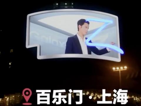 三星Galaxy Z Flip3 5G,由内向外诠释陈坤行走的力量!