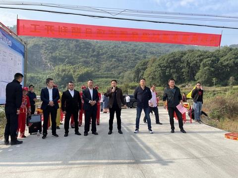 阳新新闻:枫林镇水源村举行温泉度假酒店项目开工仪式