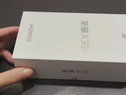 网上惊现荣耀X30i 上手视频 真机曝光