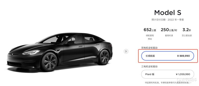该来的总会来 特斯拉Model S/X国内上涨3万元