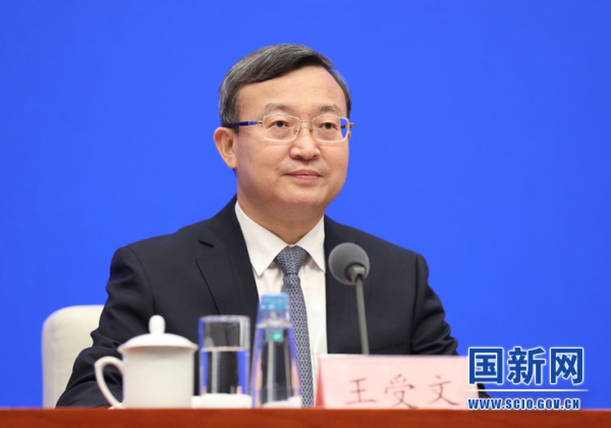 商务部:进口关税总水平目前仅7.4%,中国已完全履行世贸组织规定义务