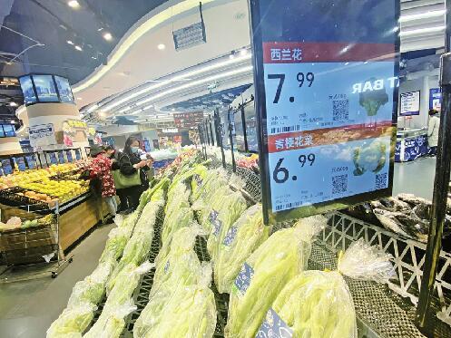 济南前三季度居民消费价格指数(CPI)上涨1.2%