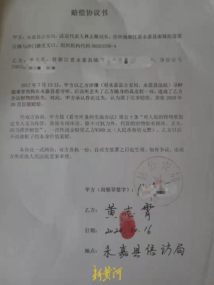 """股民们看饿!""""不会包粽子""""的创始人卖粽子, 近300股跌停!沪指跌0.77%,创业板指暴跌2.55%"""