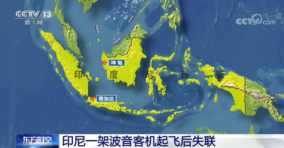 周末大事不断!印尼一架波音737客机坠毁,花生期货上市进程加速,石家庄第一轮核酸检测阳性354例,本轮疫情还不能确定出现拐点