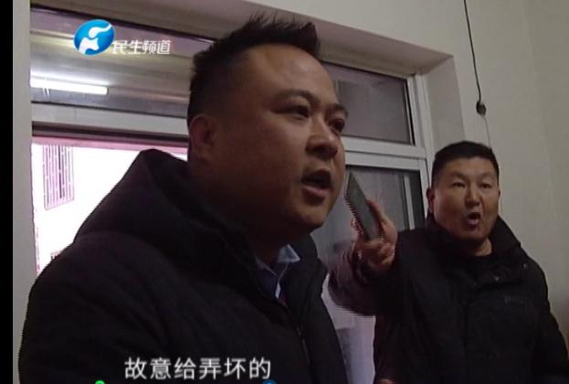 """郑州方圆创世小区多部电梯损坏 业主怀疑""""物业""""使坏"""