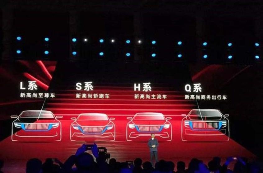 红旗全新MPV将于2022年投产 搭2.0T+8AT