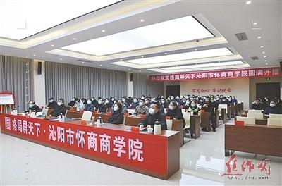 """沁阳gdp_河南又一""""黑马""""城市,GDP高达427亿元,暂由焦作管辖,未来可期"""