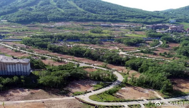 别墅拆除后资料来源:生态环境部