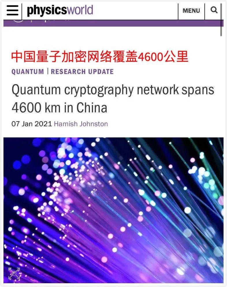 """▲英国物理世界网站报道截图。这条关注中国科研新成就报道的评论区,也被大批海外网友的""""点赞""""刷屏。"""