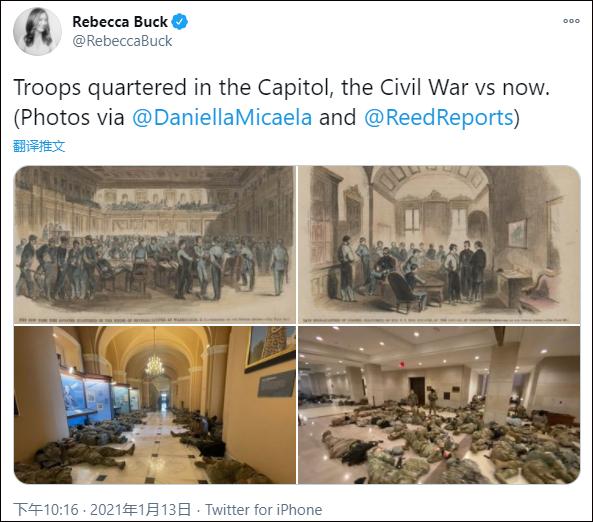 """美国华盛顿特区再增兵5千 """"场面如同内战""""图3"""