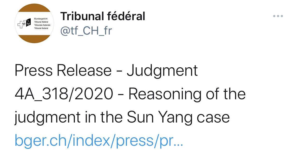 孙杨禁赛判决撤销原因公布 网友:呼吁仲裁需公正!