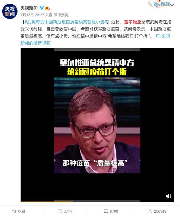 """中国新冠疫苗怎么样?多国都在用,有人希望能""""打个折"""""""