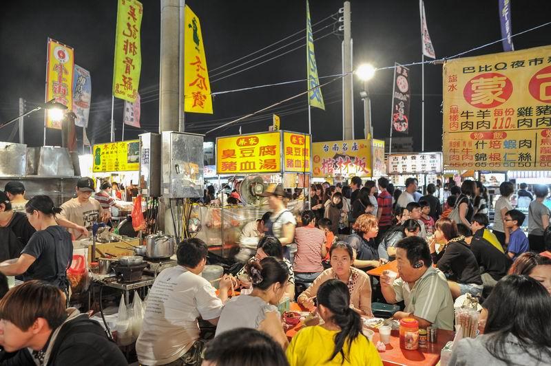 """邹仲苏评《""""台湾菜""""的文化史》︱从高档料理到珍珠奶茶"""