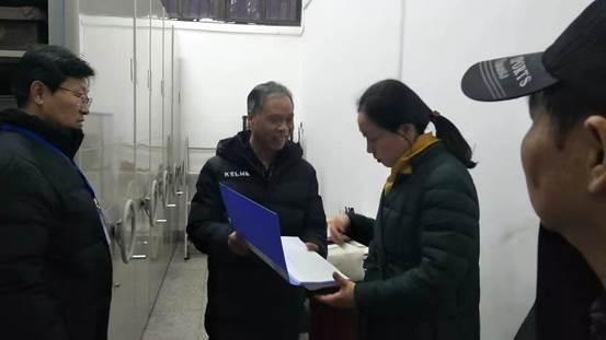 市刘开渠纪念馆安排部署安全暨疫情防控工作