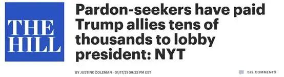 """真有人给特朗普""""身边人""""塞钱 求办大事"""