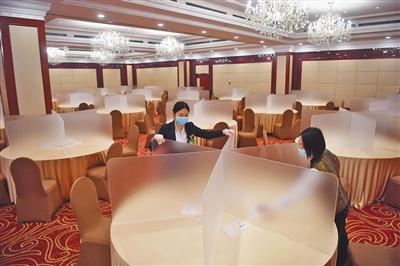 北京:会场设防疫三件套、餐桌设隔板,探访政协会场及委员驻地