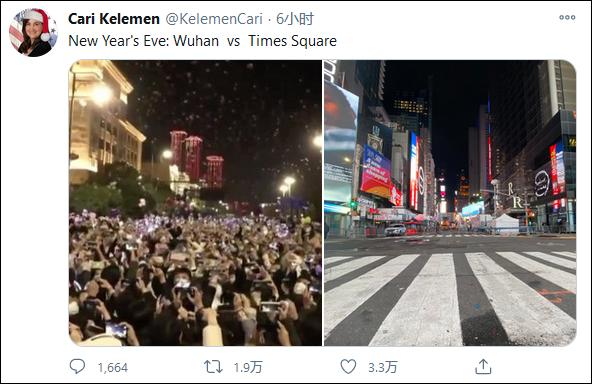 几乎走出疫情的武汉民众(左)庆祝跨年,和纽约时代广场场景迥异 来源:社交媒体
