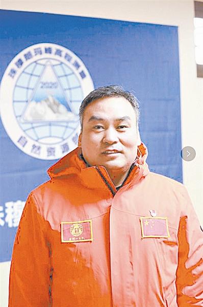2020珠峰高程测量现场总指挥李国鹏