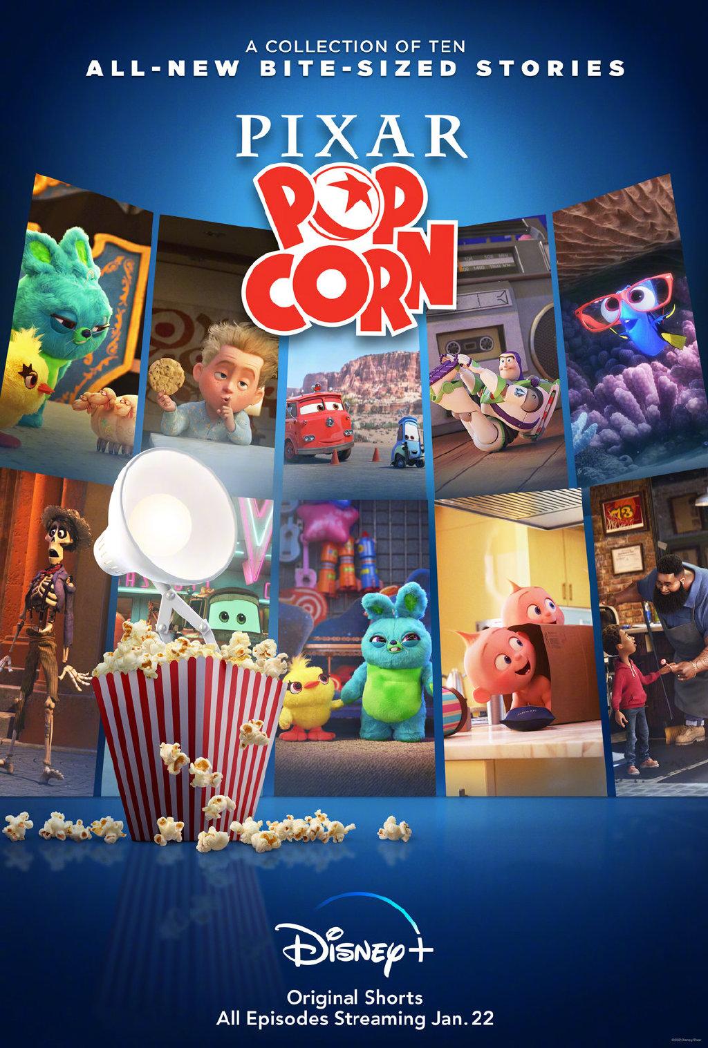 皮克斯发布动画短片合辑,1月22日上线Disney+