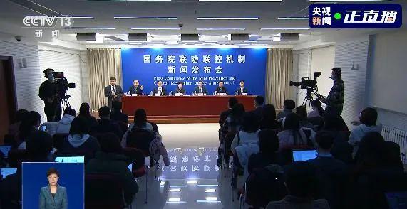 1月20日下午,国务院联防联控机制召开新闻发布会,介绍春节前后疫情防控有关情况。