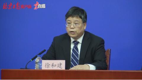 北京大興區轄區內所有公共場所和健身場所全部關停