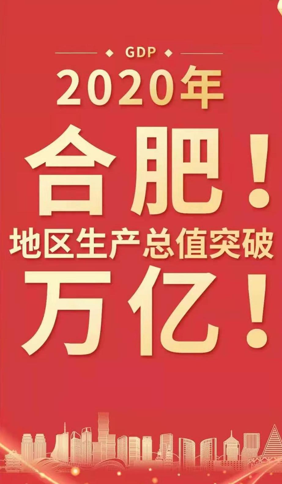 广东国际工业么样挂什的挂饰