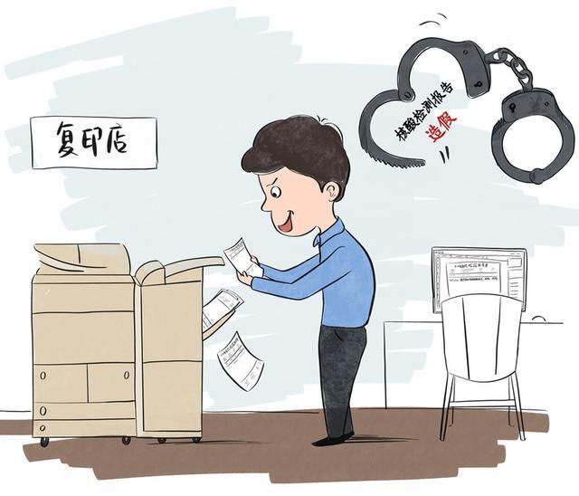 新华网评:涉疫造假,不是玩笑是违法