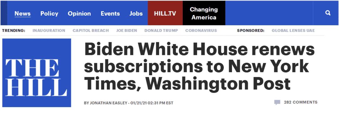 《国会山报》:拜登上任后,白宫续订《纽约时报》和《华盛顿邮报》