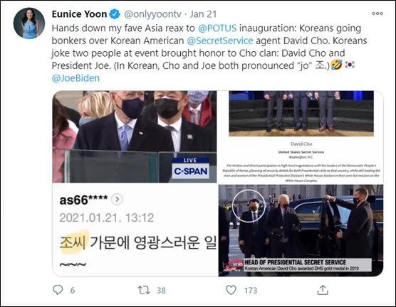 韩国网民的相关段子,图源:推特