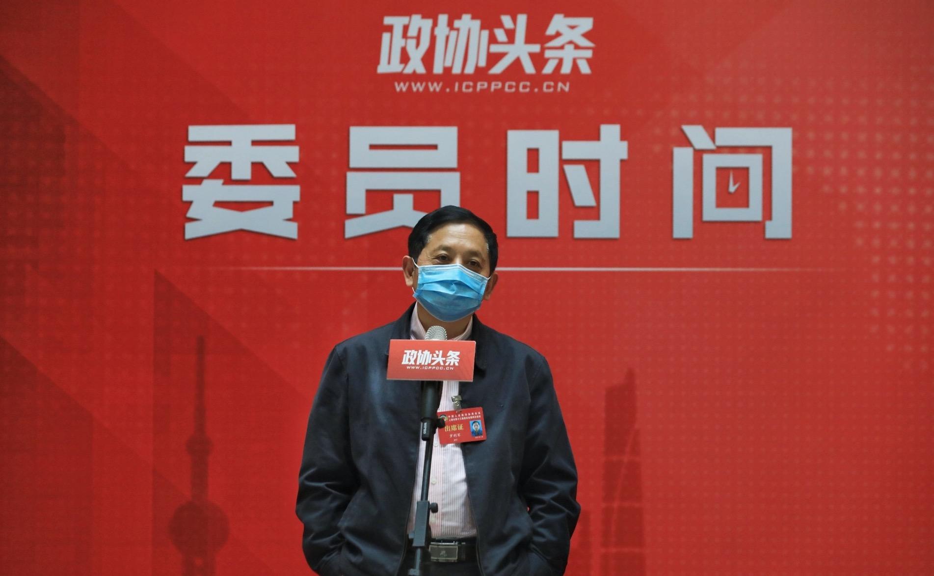 委员时间 | 罗利军:上海农业科技创新应特别注重种源保护研究和现代种业发展