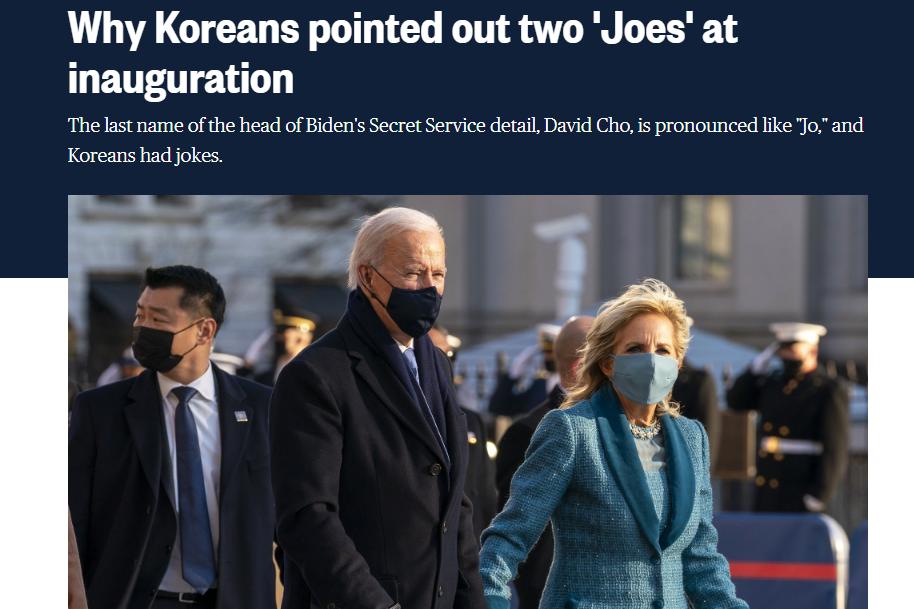 图源:美国NBC新闻