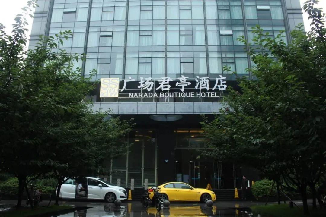君亭酒店冲击创业板:业务增长乏力 突击分红坐等募资开新店