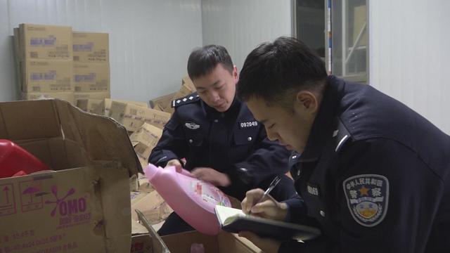 盐城警方破获跨省生产销售假冒洗化用品案 涉案金额逾百万