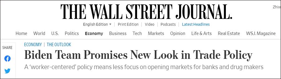 《华尔街日报》:拜登团队承诺贸易政策焕然一新