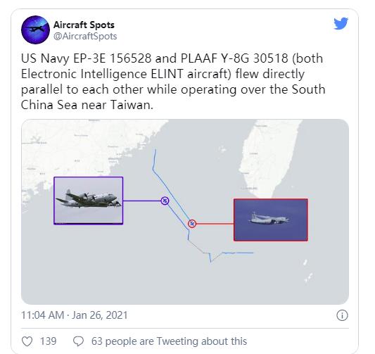 """""""飞机守望""""(Aircraft Spots)推特账号截图"""